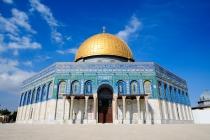 Израел - история и настояще