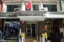 Bosna Hotel или подобен