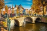 Септемврийски празници в Холандия - Сирене, Сабо и още нещо