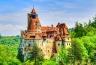 Екскурзия до Трансилвания - Земята на Дракула